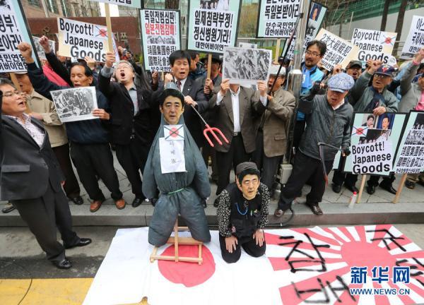 韓国反日デモ4