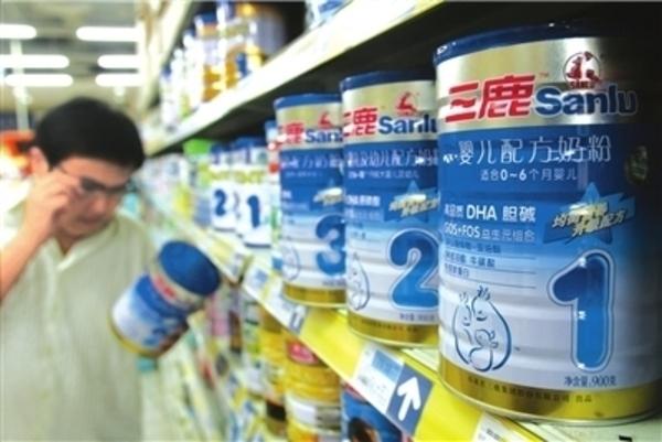 中国メラミン入りミルク1