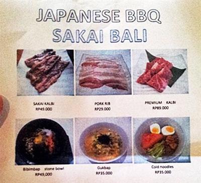 ビビンバ日本料理