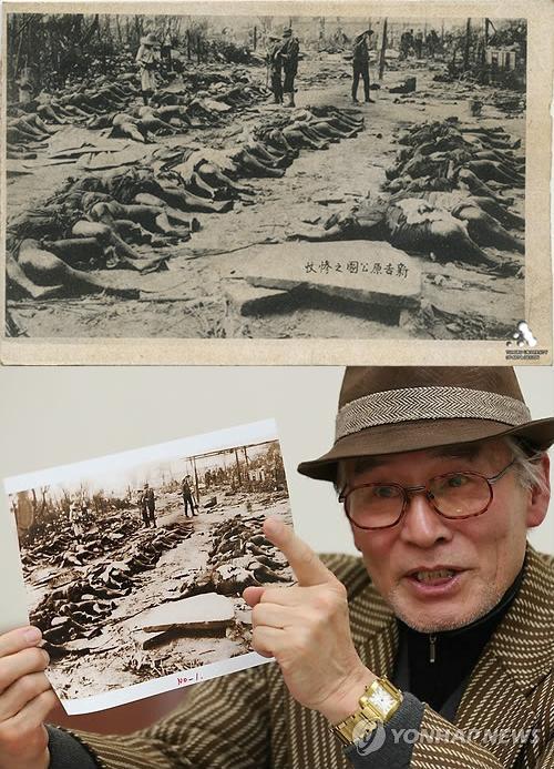 関東大震災捏造元写真1