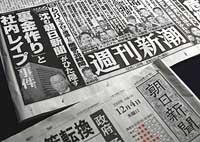 朝日新聞社内レイプ1