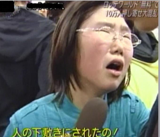 NAVER まとめ【閲覧注意】オルチャンでは無い(ブス醜男(ぶおとこ))韓国朝鮮人w韓日中でしょwエラ取っちゃった。