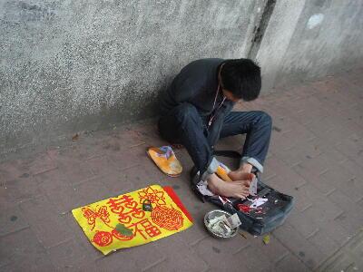 中国児童3