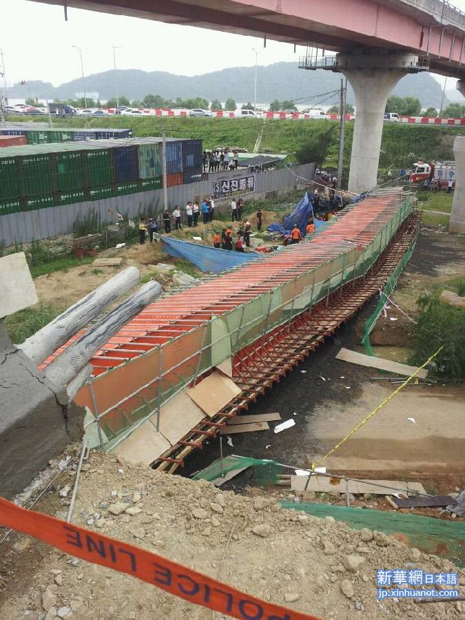 韓国橋崩落1