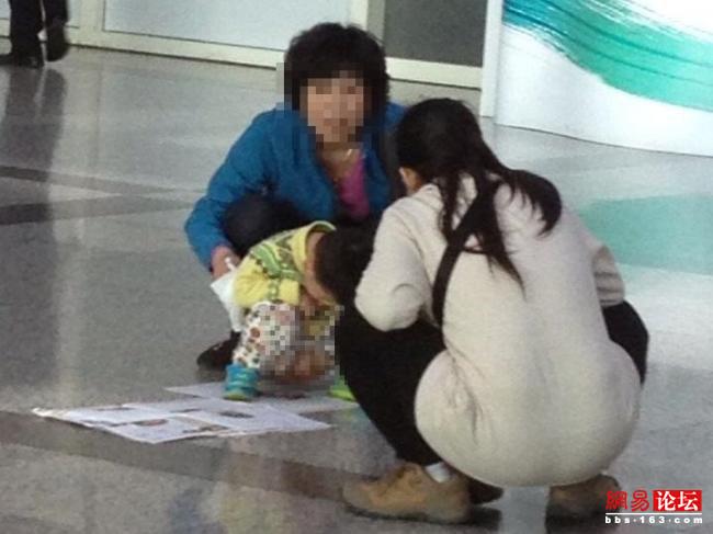 台湾空港ロビー中国人