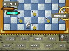 『T』 ゲーム画面1