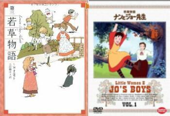 ナン本DVD