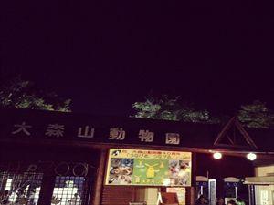 動物園_R