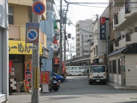001伊丹