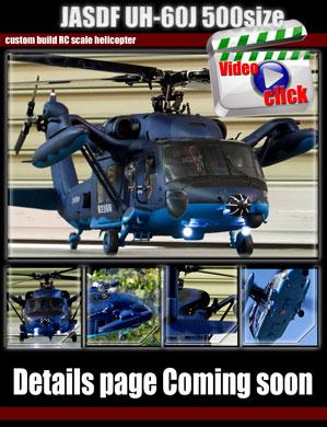 UH-60-完成