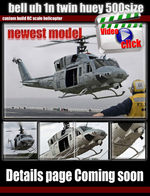 UH-1N-完成