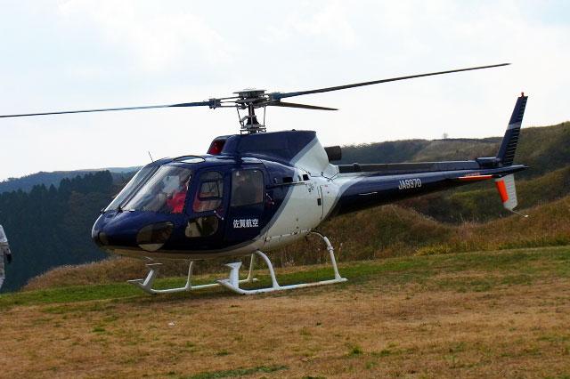 AS350-2.jpg