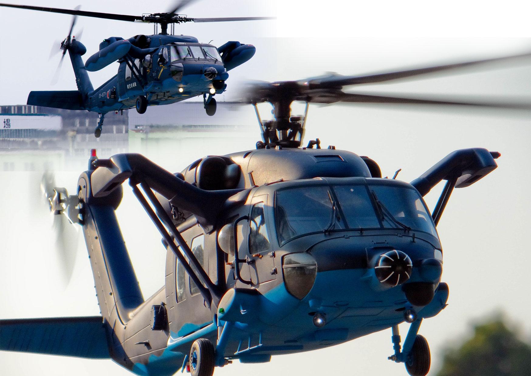 UH-60J-G-R-2.jpg