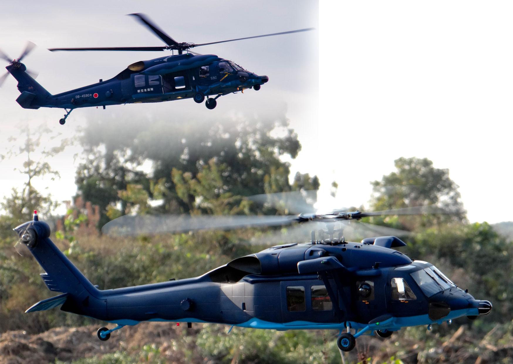UH-60J-G-R.jpg