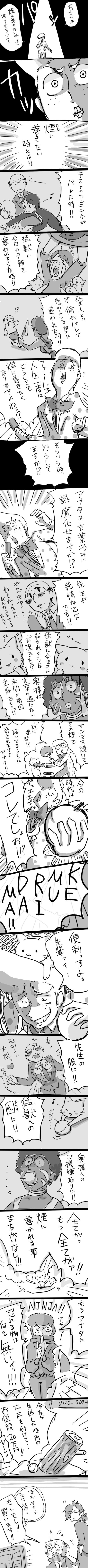 121wanohannsoku_20141206134600268.png