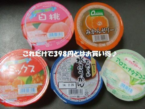 006_convert_20130713031706.jpg