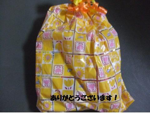 085_convert_20130901233830.jpg