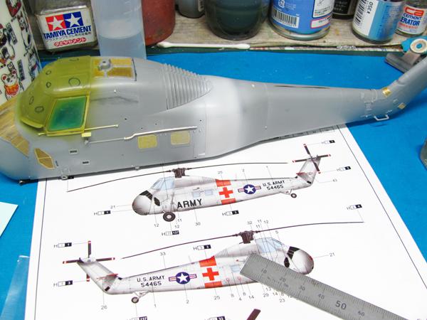 TR H-34 RES (104)