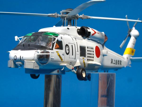 SH-60J (55b)