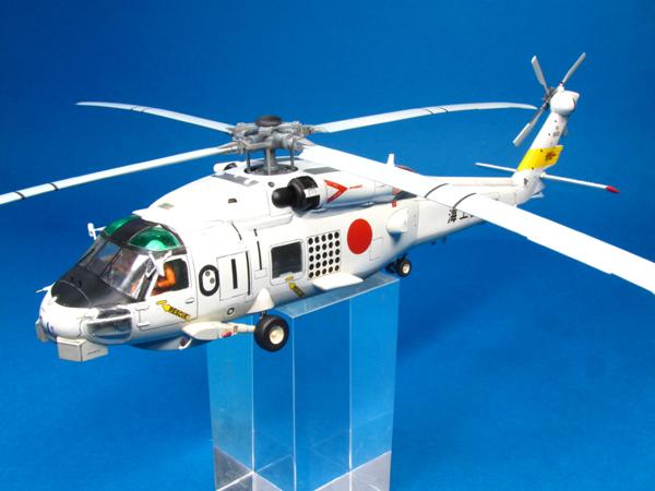 SH-60J (58b)
