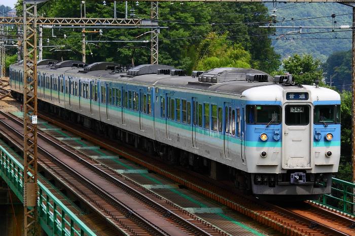 545M 上野原~四方津