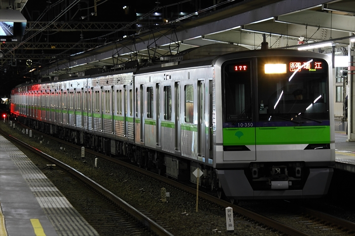 17T 10-350