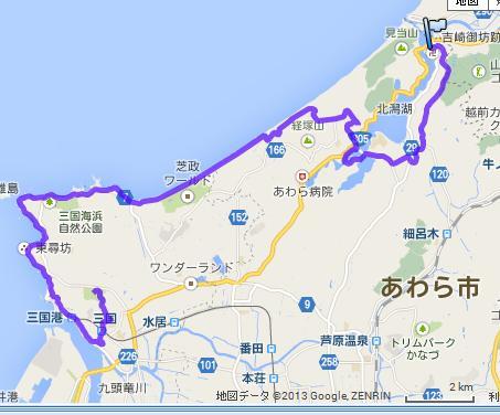 9月14日第22回越前・日本海ハイ!ウォークツー