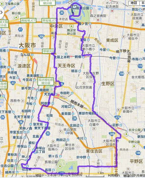 10月13日大阪ウォーク2013・2日目