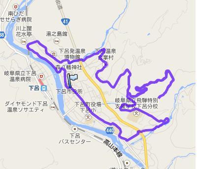 第14回下呂里山ツーデーウォーク・2日目