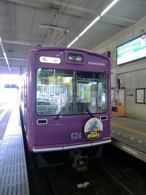 CIMG6049.jpg