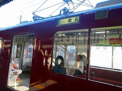DSCN3279.jpg