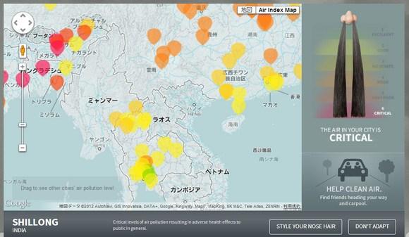 hanage_map