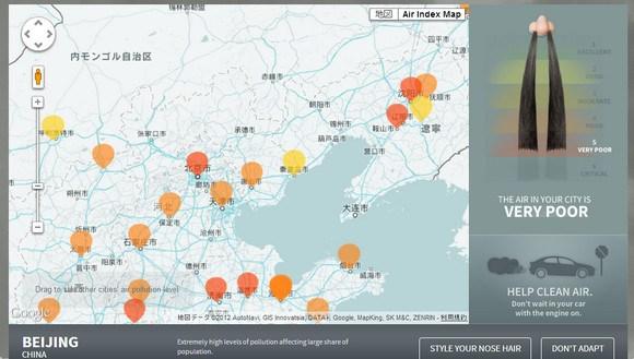 hanage_map3