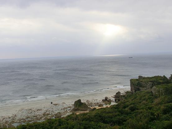 okinawa 1149-1