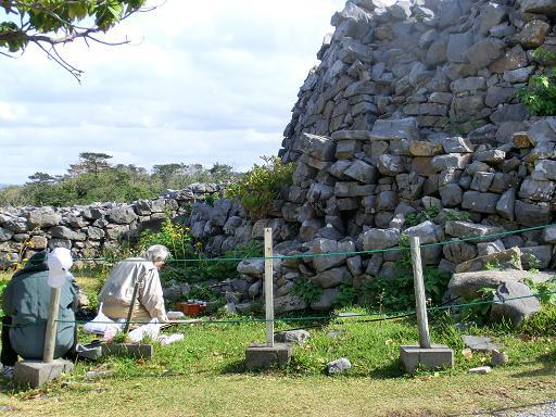okinawa 1203-1