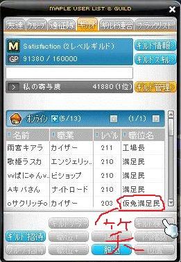 Maple130421_003414.jpg