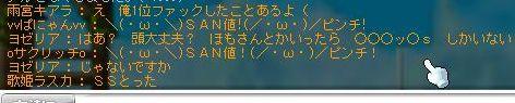 Maple130421_213010.jpg