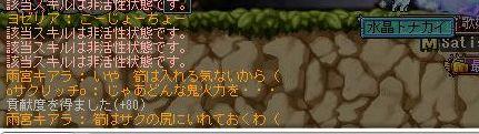 Maple130421_222428ss.jpg