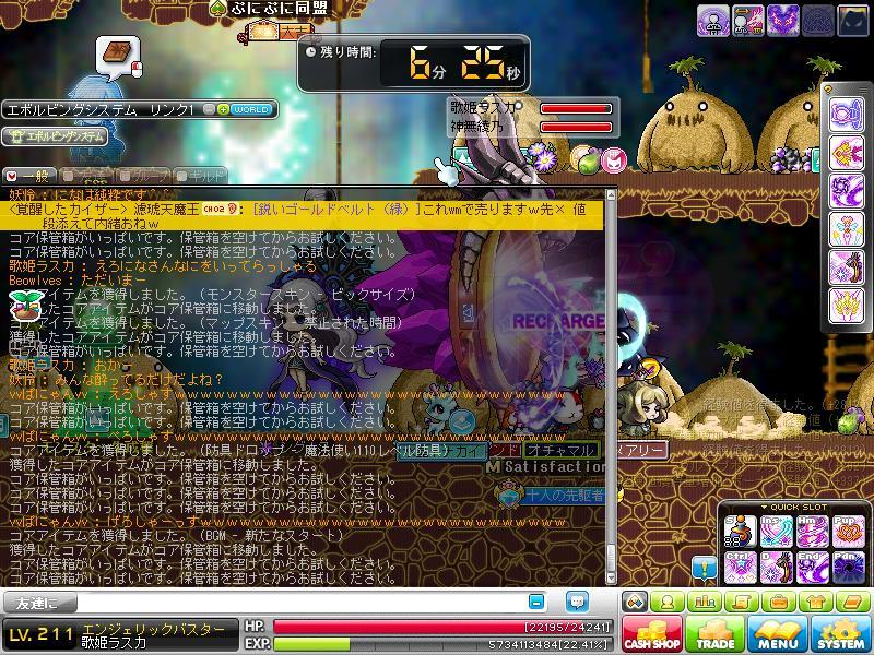 Maple130430_221627.jpg