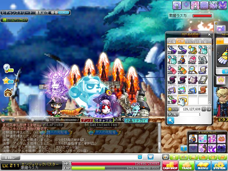 Maple130512_094808.jpg