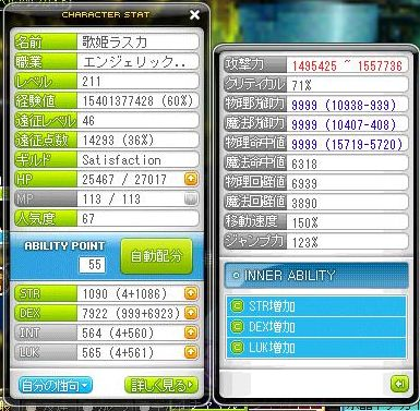 Maple130515_233848.jpg