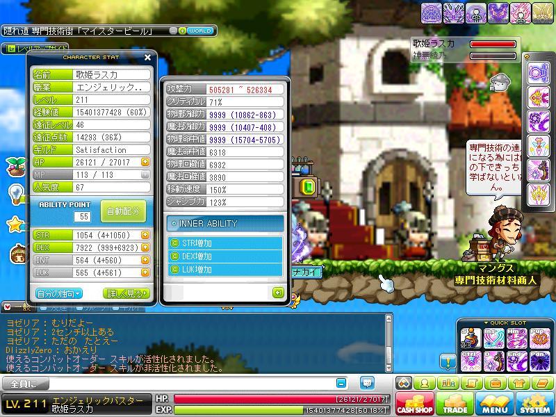 Maple130516_000330.jpg