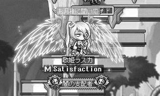 Maple130725_005445.jpg
