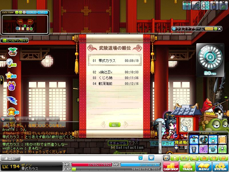 Maple130729_001253.jpg
