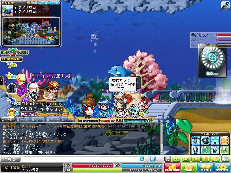 Maple130801_002023.jpg