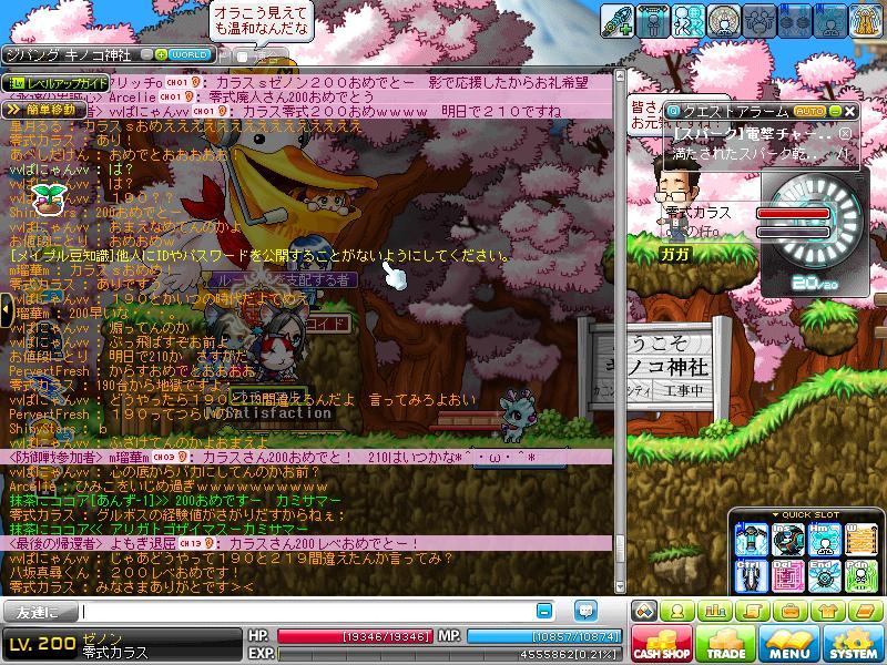 Maple130803_174653.jpg