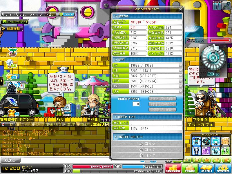 Maple130804_004746.jpg