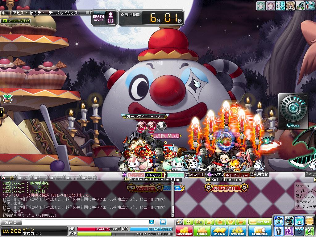 Maple130831_200756.jpg