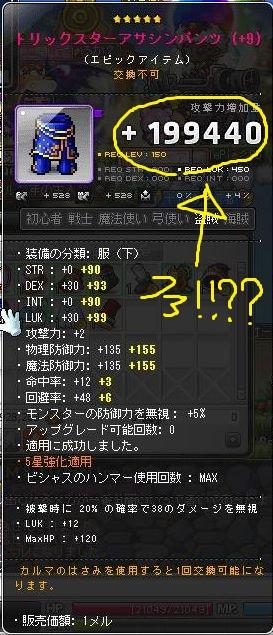 Maple130912_002729.jpg