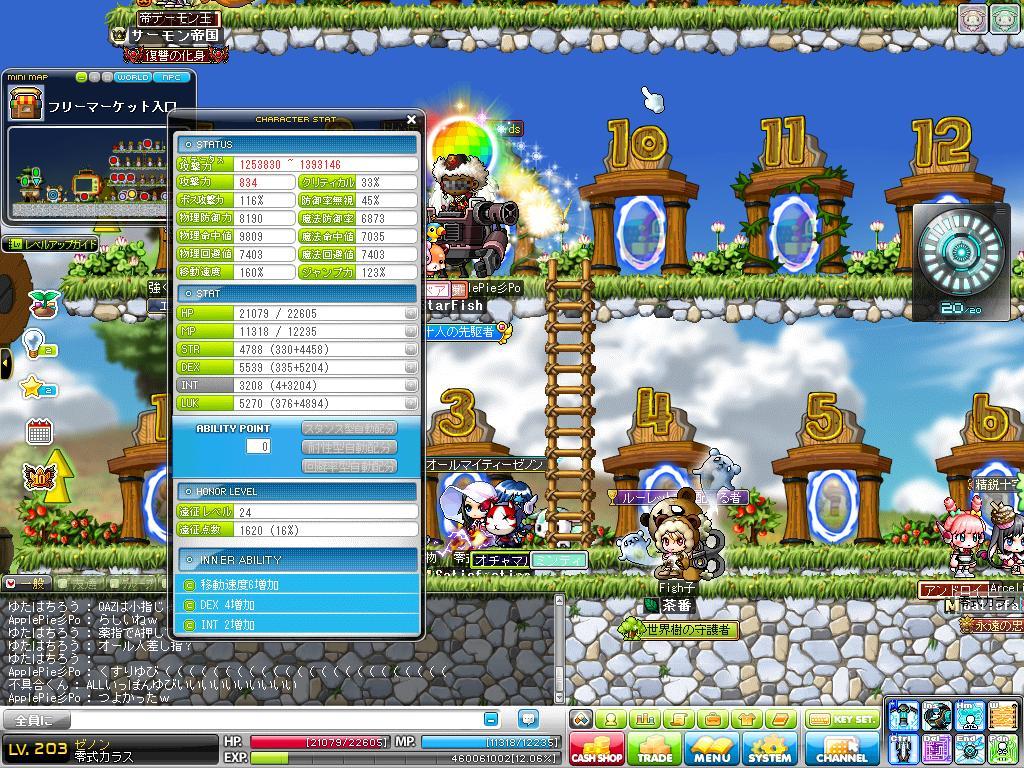 Maple130912_003149.jpg